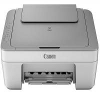 Canon Pixma MG2450 Ink Cartridges