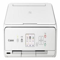 Canon Pixma TS5051 ink cartridges