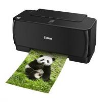 Canon Pixma iP1900 Ink Cartridges