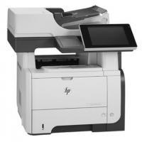 HP LaserJet Enterprise 500 MFP M525dn Toner Cartridges