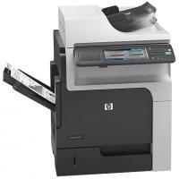 HP Laserjet Enterprise M4555h Mfp Toner Cartridges