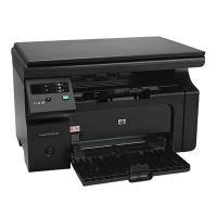 HP Laserjet M1130 Mfp Ink Cartridges
