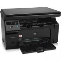 HP Laserjet Pro M1134 Mfp Ink Cartridges