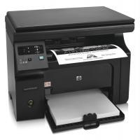 HP Laserjet Pro M1137 Mfp Ink Cartridges