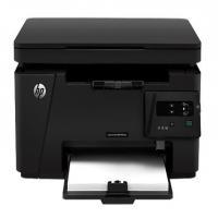 HP Laserjet Pro MFP M125A Toner Cartridges