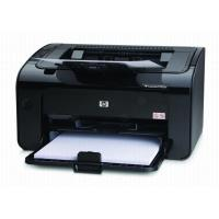 HP Laserjet Pro P1109W Ink Cartridges