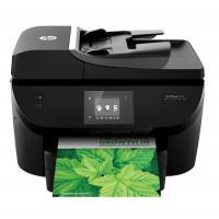 HP Officejet 5742 e-All-in-One Ink Cartridges