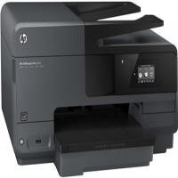 HP Officejet Pro 8610E Ink Cartridges