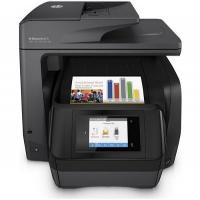 HP Officejet 4500 All In One G510g Ink Cartridges